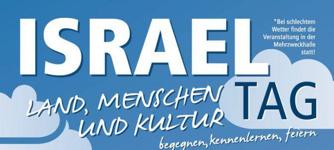 Israeltag 2016